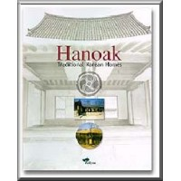 Hanoak - Traditional Korean Homes