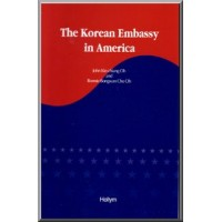Korean Embassy in America
