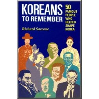 Koreans to Remember (hardcover)