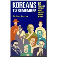 Koreans to Remember (softcover)