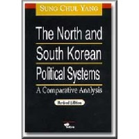 The North and South Korean Political Systems - A Comparative Analysis