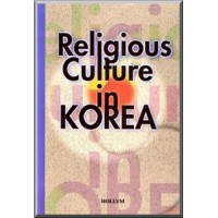 Religious Culture In Korea, by Ministry of Culture and Sports