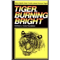 Tiger, Burning Bright (Softcover)