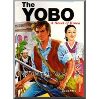 The Yobo - A Novel of Korea, by Whalen M. Wehry