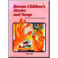 Korean Children's Stories and Songs