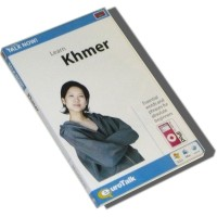 Talk Now Learn Khmer