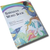 BP-Hawaiian Word Book with Audio CD