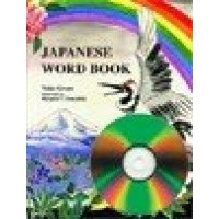 BP-Japanese Word Book with audio (as download)