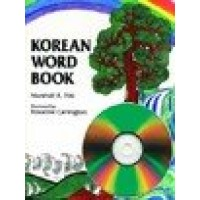 Korean Word Book with Audio CD