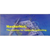 NasherNet Arabic Web Publishing Software
