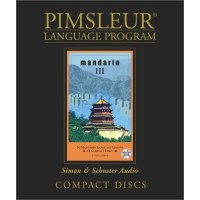 Pimsleur Comprehensive Chinese (Mandarin) III (30 lesson) CD