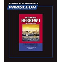Pimsleur Comprehensive Hebrew (Modern) I (30 lesson) Audio CD