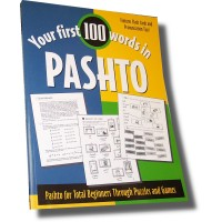 Your First 100 Words in Pashto: Pashto for Total Beginners Throught Puzzles and Games (Paperback)