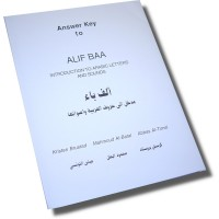 Al-Kitaab/Textbook for Beginning Arabic - Part One (Paper) Answer Key
