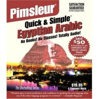 Pimsleur Quick & Simple Egyptian Arabic (Audio CD)