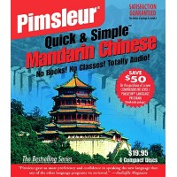 Pimsleur Quick & Simple Mandarin Chinese (8 lessons/4 Audio CD)