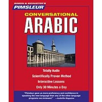 Pimsleur Conversational Arabic (Eastern) (Audio CD)