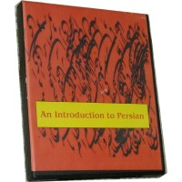 An Introduction to Persian Complete Course (9 CD's ONLY)