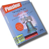 Pimsleur ESL Quick and Simple Arabic Speakers Basic (8 lesson) Audio CD