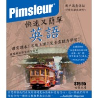 Pimsleur ESL Quick and Simple Mandarin Chinese Speakers Basic 8 lesson CD
