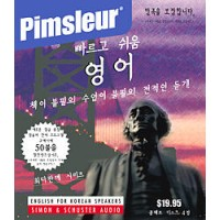 Pimsleur ESL Quick and Simple Korean Speakers Basic (8 lesson) Audio CD