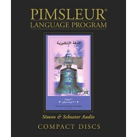 Pimsleur ESL Comprehensive Arabic (30 lesson) Audio CD