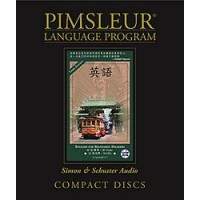 Pimsleur ESL Comprehensive Chinese (Mandarin) 30 lesson Audio CD