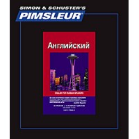 Pimsleur ESL Comprehensive Russian I (30 lesson) Audio CD