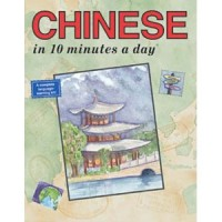 Bilingual Books - CHINESE in 10 minutes a day ®