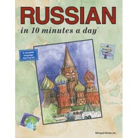 Bilingual Books - RUSSIAN in 10 minutes a day ®