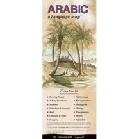 Bilingual Books - Language Map™ in ARABIC