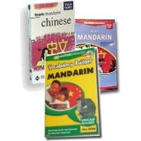 Talk Now I & II Plus Vocabulary Builder SUPER BUNDLE-Chinese