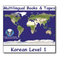 Intensive - FSI Korean Level 1 (18 Audio CDs)
