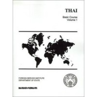 Intensive - FSI Thai Level 1 (19 Audio CDs)