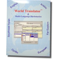 World Translator European Language Pack Standard Dictionary