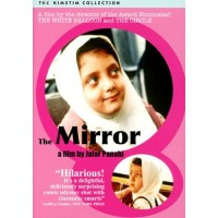 The Mirror - Farsi DVD