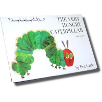 Very Hungry Caterpillar - Arabic & English (PB)