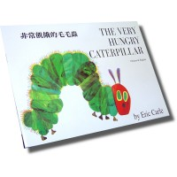 Very Hungry Caterpillar - Urdu & English (PB)