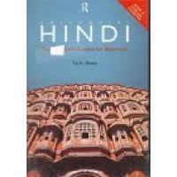 Colloquial Hindi (Book, CD & Cassette)