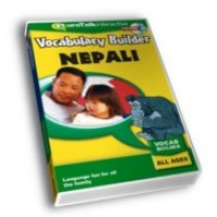 Talk Now Vocabulary Builder Nepali