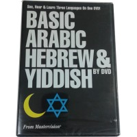 Basic Arabic, Hebrew & Yiddish by DVD