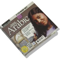 Instant Immersion - Arabic (2 CD-ROM Set)