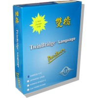 TwinBridge Chinese Partner V. 6.5 Premium Edition