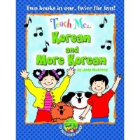 Teach Me Korean & More Korean for Children (Audio CDs)