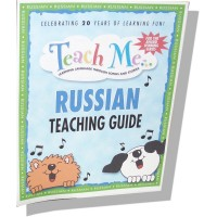 Teach Me Russian Teaching Guide