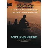 Woman Sesame Oil Maker (DVD)