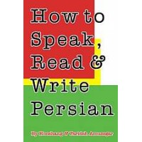 How to Speak, Read & Write Persian (Book & Cassettes)