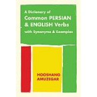 Dictionary of Common Persian and English Verbs