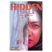 Hidden Half, The (DVD)