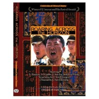 Roaring Across the Horizon (Chinese DVD)